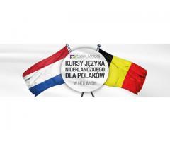 Kurs j. holenderskiego- od podstaw/ kontynuacja- Filos Logos Utrecht